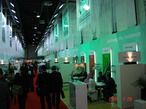Back From Arab Health 2008